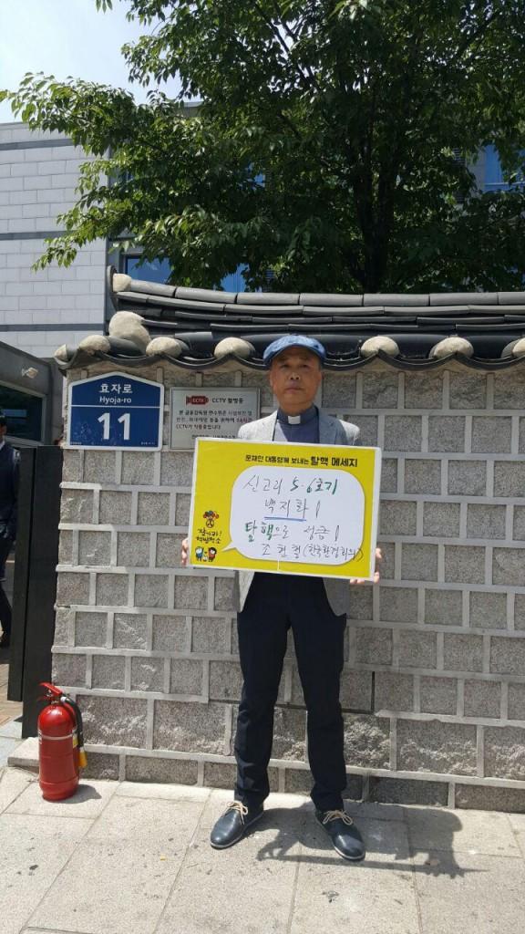 신고리 5.6호기 백지화! 탈핵으로 성큼! 조현철 한국환경회의 ⓒ환경운동연합