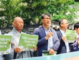 [기자회견] '4대강 민관합동 평가 및 재자연화 위원회'를 구성하라