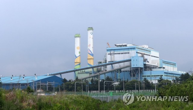 가동 중단 중인 영동 석탄화력발전소(사진 연합뉴스)