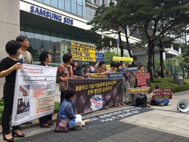 ▲ 3일 가습기넷 활동가들과 피해자들이 삼성물산 본사와 홈플러스를 찾아 가해기업들의 책임을 묻는 캠페인을 열었다