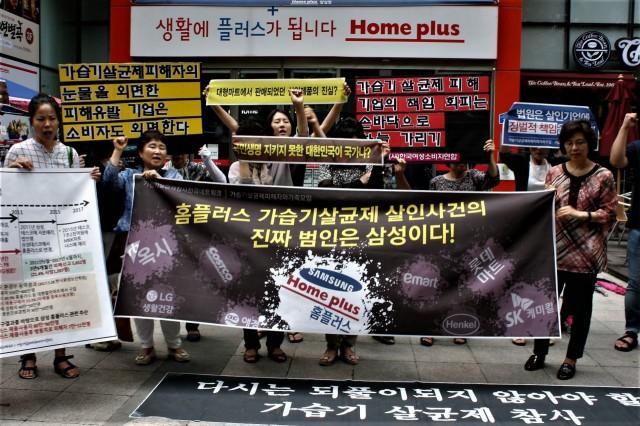 ▲ 3일 가습기넷 활동가들과 피해자들이 삼성물산 본사를 찾아 가해기업들의 책임을 묻는 캠페인을 열었다