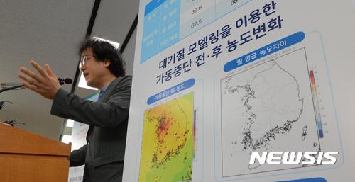석탄발전소 가동 중단 효과를 설명하는 환경부 김법정 대기환경정책관.오른편 지도가 개선효과가 전혀 없다는 모델링 결과를 보여주고 있다(사진 뉴시스)