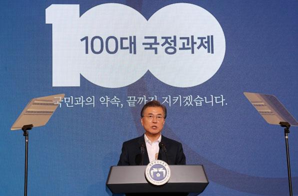 중국발 미세먼지에 묻혀버린 문재인 정부의 미세먼지 정책(KBS 캡처)