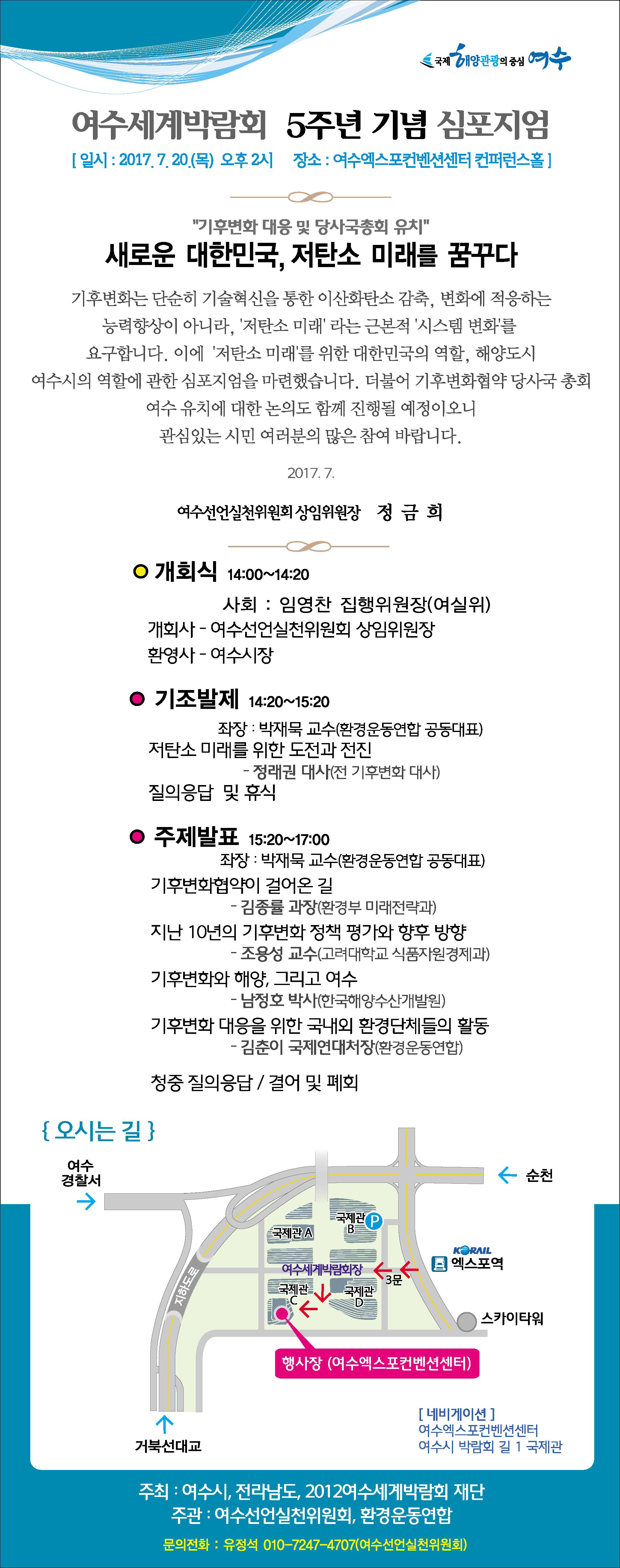 사본 -모바일초대장