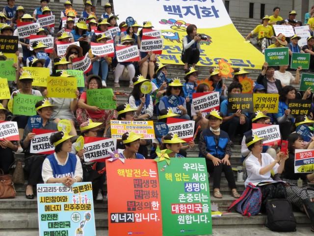 7월27일 약 900여개 단체가 참여하는 '안전한 세상을 위한 신고리 5,6호기 백지화 시민행동'이 발족식을 열고 공식활동을 선언했다.ⓒ환경운동연합