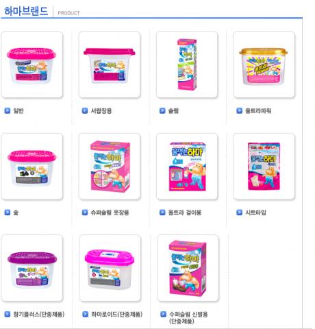 ▲'물먹는 하마'를 용도/ 용량별로 다양하게 개발해 판매하고 있습니다 (출처 : 옥시RB 홈페이지)