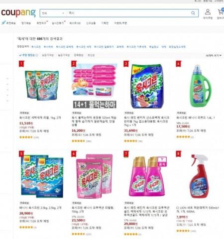 ▲ 쿠팡 사이트 내에서 검색되고 있는 옥시 제품
