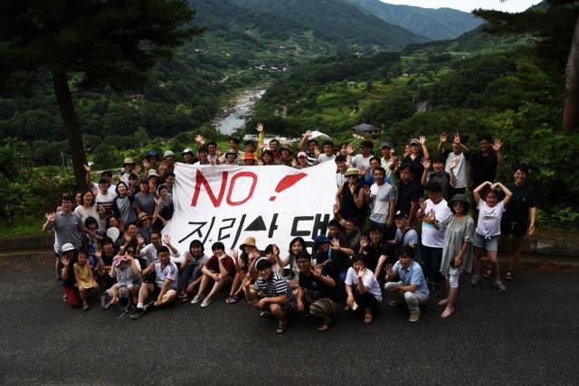 지리산댐 계획, 즉각 철회하라!!!ⓒ 정수근