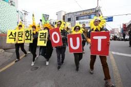 탈석탄국민행동, 삼척화력 인허가 연장 규탄 및 신규 석탄화력 취소 촉구