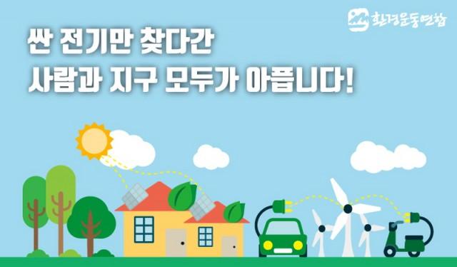 p에너지수급_2편_카드뉴스-13