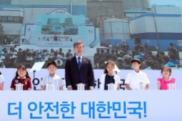 [논평] 문재인 대통령의 '원전제로 시점 2079년' 언급 너무 늦다