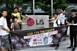[가습기살균제] LG생활건강, '가습기에 사용하지 마라' 한 성분 사용하고도 억울하다?