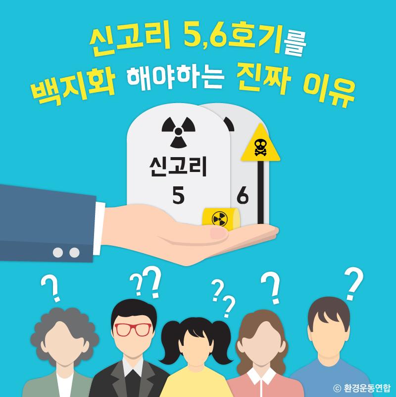 카드뉴스-01