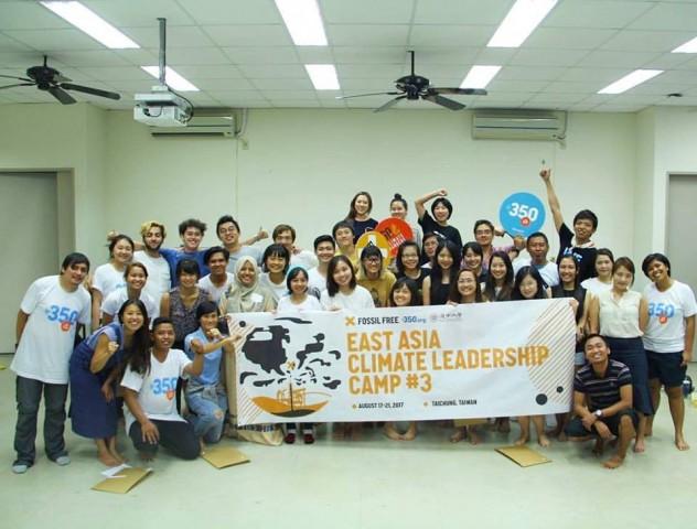 동아시아 기후 리ㄷ십 캠프에 참가한 활동가들