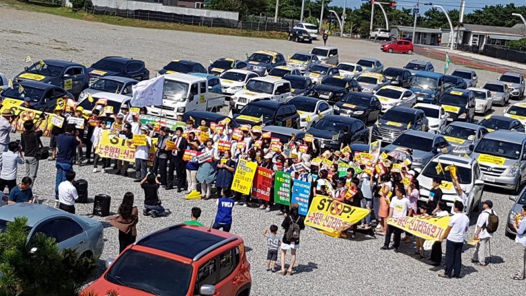 신고리 5·6호기백지화를 위한 부울경공동행동이 울산 간절곶에서 기자회견 및 차량퍼포먼스를 진행했다.ⓒ부울경시민행동