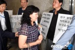 [기고] 박기영을 추천한 문재인 정부의 '최순실'은 누구인가?