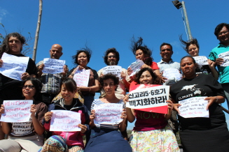 s1 파푸아뉴기니에서 회의 중인 지구의 벗 아태지역 단체 활동가들