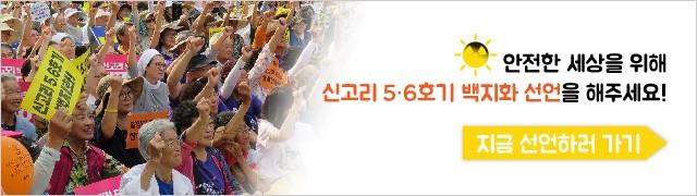 홈페이지배너-01 (2)