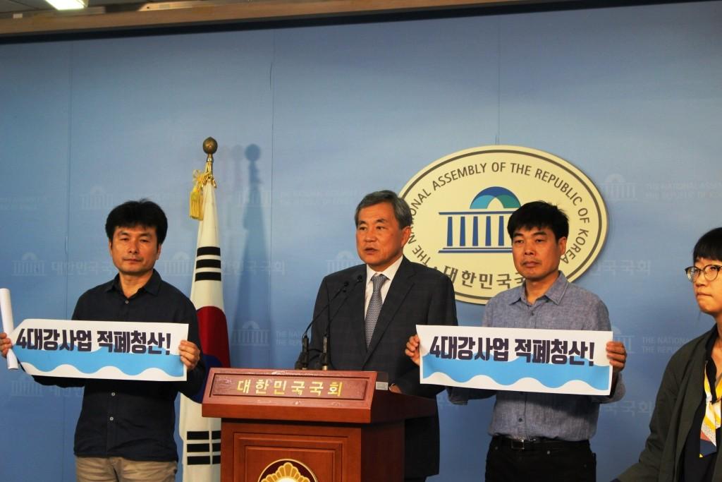 국정원의 4대강사업 개입을 철저히 조사하라고 촉구하는 이상돈 국민의당 의원ⓒ환경운동연합