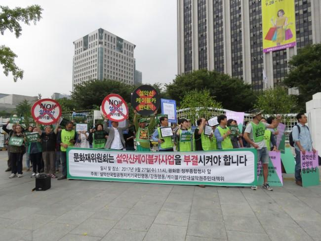 ©환경운동연합