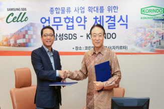 s170619-삼성SDS, 인도네시아 물류BPO사업 공략 가속_0