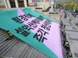 문화재위원회는 환경적폐 설악산 오색케이블카를  즉각 청산하라!