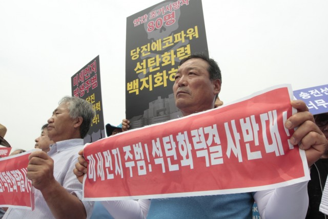 coal oppose Korea
