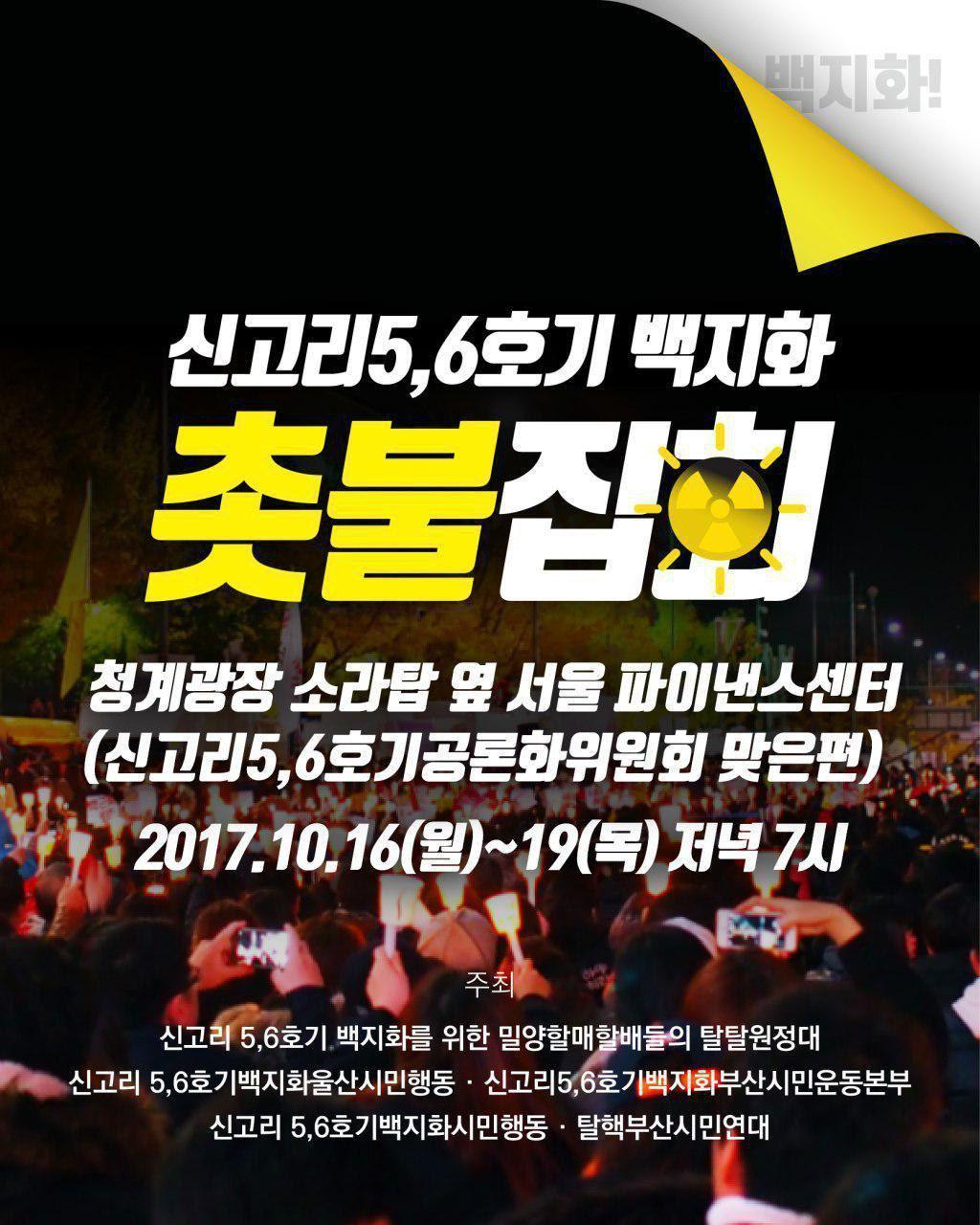 photo_2017-10-16_17-50-24