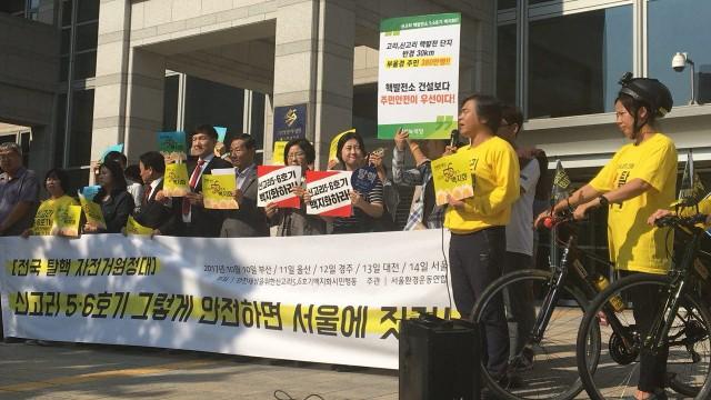 """서울환경운동연합 이세걸 처장은 """"원자력계가 말하는 것처럼 그렇게 안전하고 친환경적이면서 경제적이기까지 한 핵발전소를 먼 지역에 건설할 것이 아니라 에너지 소비가 집중된 서울에 유치해야 한다""""고 주장했다.ⓒ환경운동연합"""