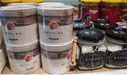 대만의 해염(sea salt). 대만의 전통 갯벌제염방식도 폐지되었다.ⓒ홍선기