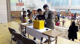 삼정초등학교 어린이들이 바자회 수익금을 후원해주셨습니다.