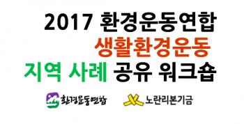 스크린샷 2017-11-30 오전 11.23.36