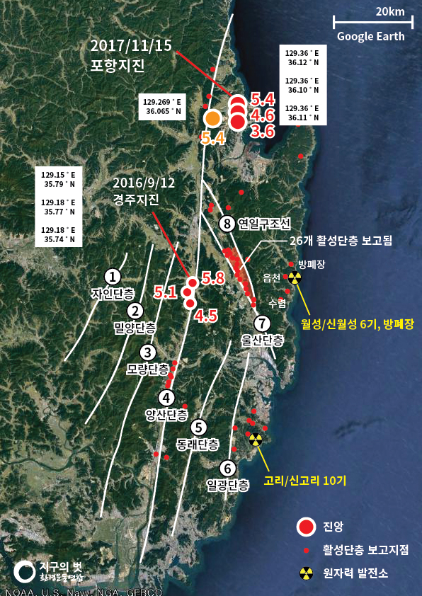 171115_pohang_earthquake