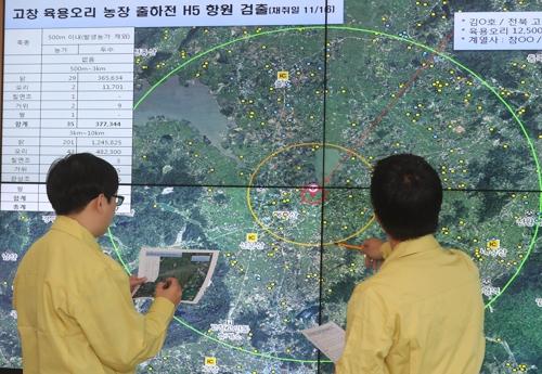 정부세종청사 농림축산식품부 조류인플루엔자(AI)·구제역 방역상황실에서 농림부 직원이 전북 고창 AI 항원 검출 농가 주변을 지도상으로 살피고 있다.Ⓒ연합뉴스