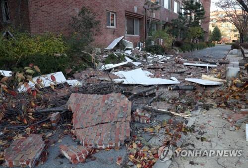 포항 지진 (사진 연합뉴스)