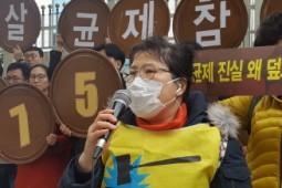 [기자회견] 가습기살균제참사 진상규명 피해대책 촉구, 거리행진