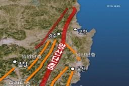 [보도자료] 지진 위험 속 원전안전 확보방안 제안
