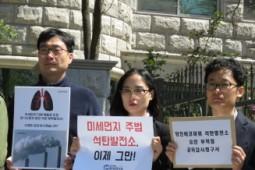 [보도자료] 감사원 '당진에코파워 승인 강행 부적절' 공익감사청구 기각