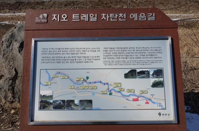 사본 -차탄천 주상절리 파괴6