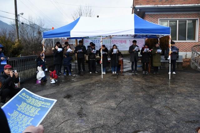 청도 '더함교회' 신도들과 대책위 활동가, 시민들이 삼평리에 모여 성탄예배를 올리고 있다. ⓒ 정수근