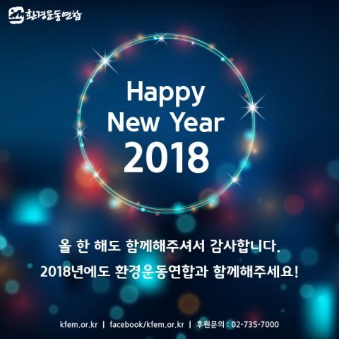올해10대뉴스_-12