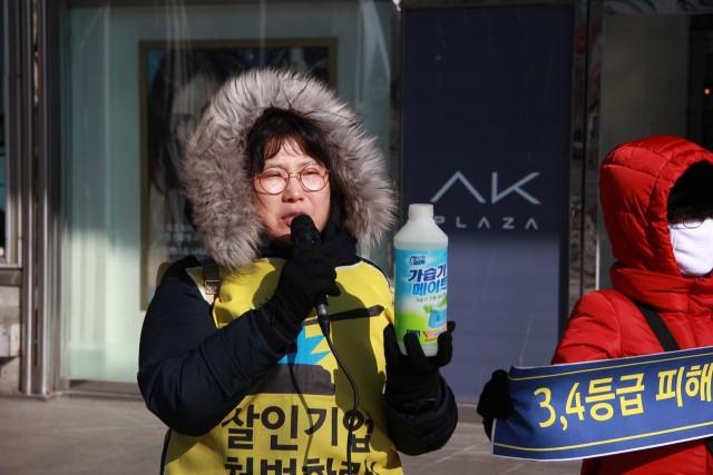 천식을 앓고 있는 가습기살균제 피해자는 매서운 칼바람에도 기자회견에 참석해 발언을 하고 있다. 피해자가 들고 있는 제품은 애경산업이 판매한 '가습기메이트' 제품이다. ⓒ 가습기넷
