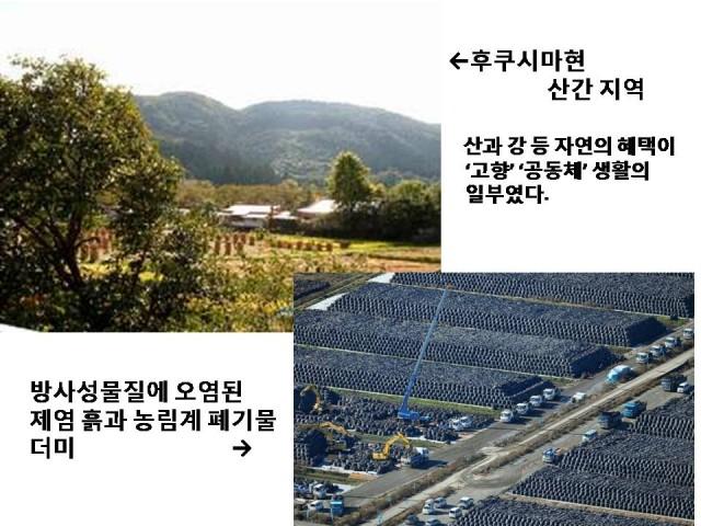 Mitsuta ppt_Korean