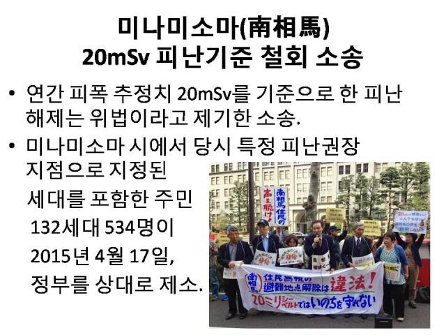 Mitsuta ppt_Korean_03