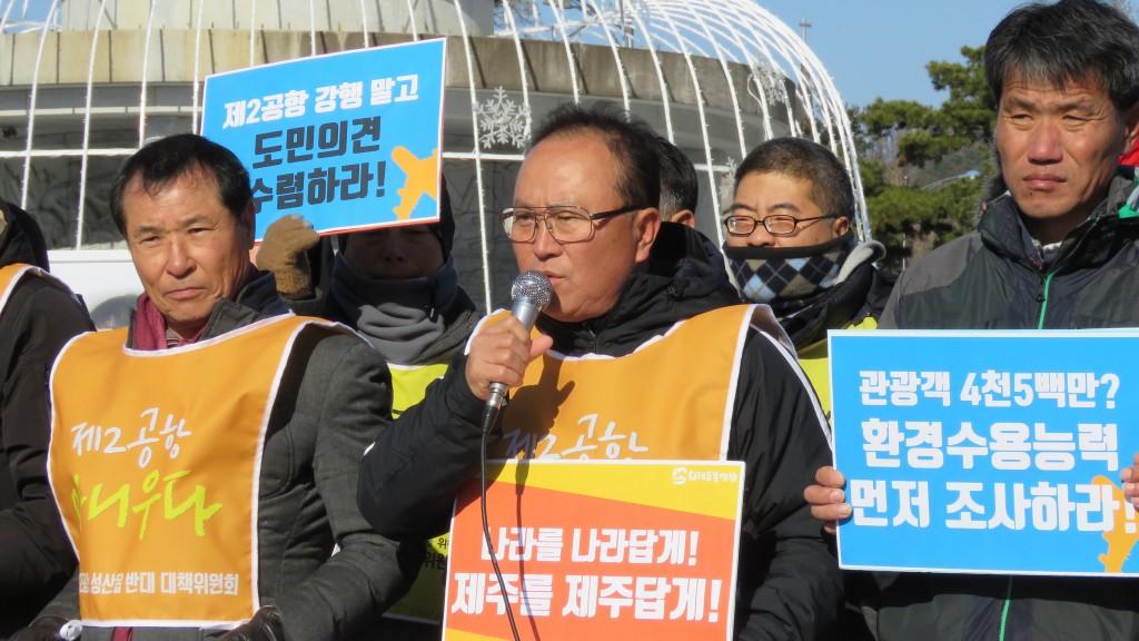 발언중인 김석범 제주제2공항성산읍반대대책위 공동대표, 수산리장 ⓒ환경운동연합