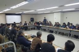 [보도자료] 환경운동연합 제12기 사무총장, 사무부총장 선출