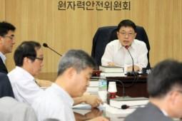 [기고] 문재인 정부의 원전 정책을 가늠할 원안위 인사