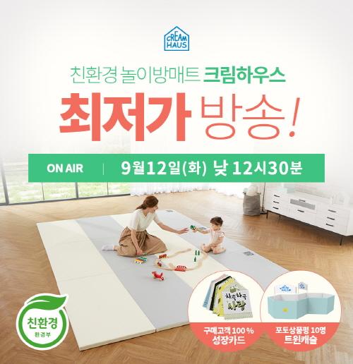 ▲ 업체는 정부의 재조사 중인 9월에도 홈쇼핑 판매 방송을 통해 더욱더 판매를 늘렸다. ⓒ CJ오쇼핑
