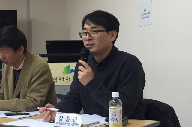 장동빈 경기환경운동연합 사무처장이 4대강재자연화를 위해 여러 이해관계자의 목소리를 반영해야 한다고 주장했다. ⓒ환경운동연합