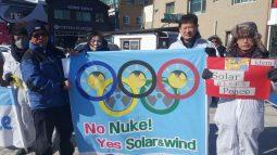 [기자회견]'평창, 안전과 평화는 재생에너지다' 캠페인